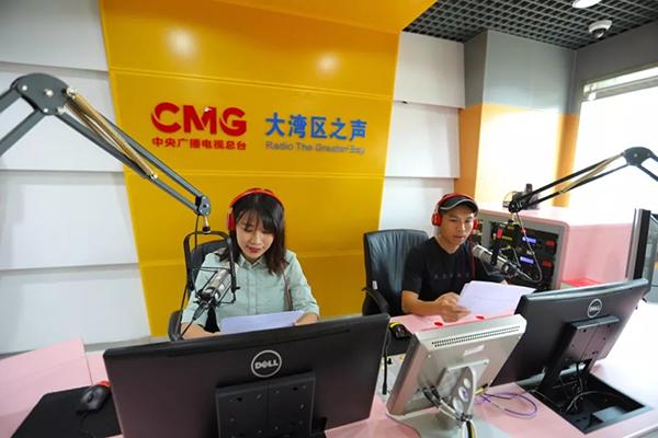 中国首个湾区电台开播 粤港澳大湾区之声上线