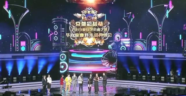 蔡徐坤获华语金曲奖,蔡徐坤,华语金曲奖