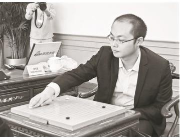 太厉害了!三星杯围棋赛中国棋手包揽四强