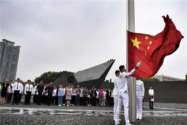祖国万岁!纪念抗战胜利74周年 全国各地举行升旗纪念仪式