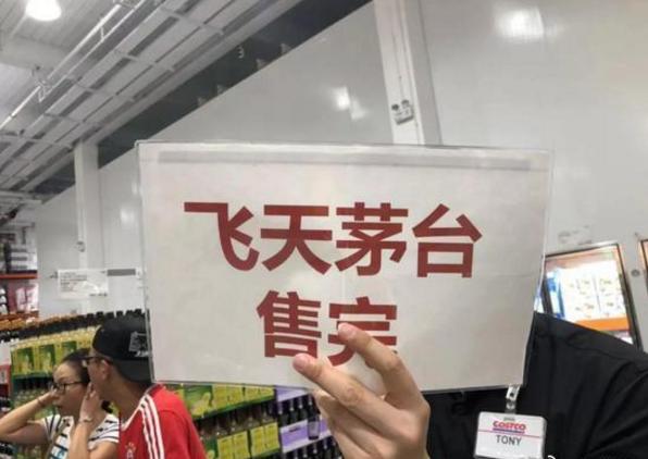 costco会员排队退卡是怎么回事?上海costco超市火爆过后排队退卡