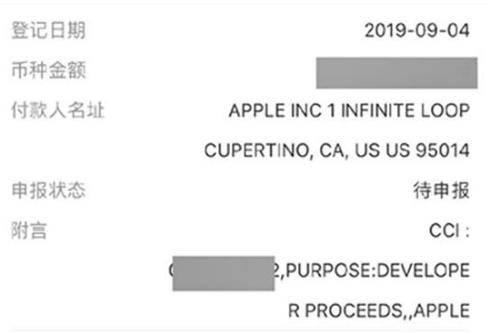 苹果误用美元支付中国开发者工资,开发者拿到7倍收入瞬间瞎蒙