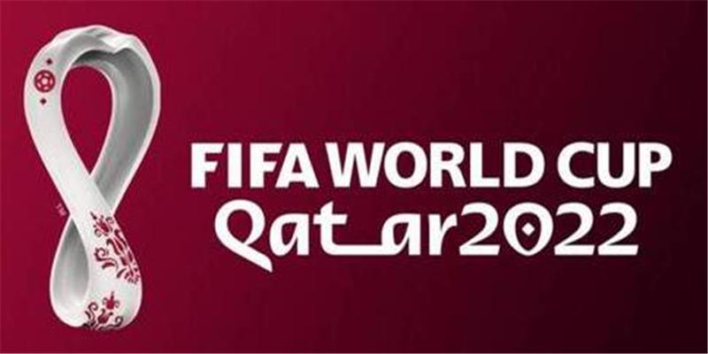 国际足联发布2022年卡塔尔世界杯会徽 寓意将世界连为一体