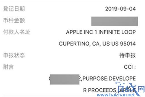 苹果误用美元支付中国开发者工资,苹果用美元支付中国开发者工资,苹果用美元给中国开发者支付工资