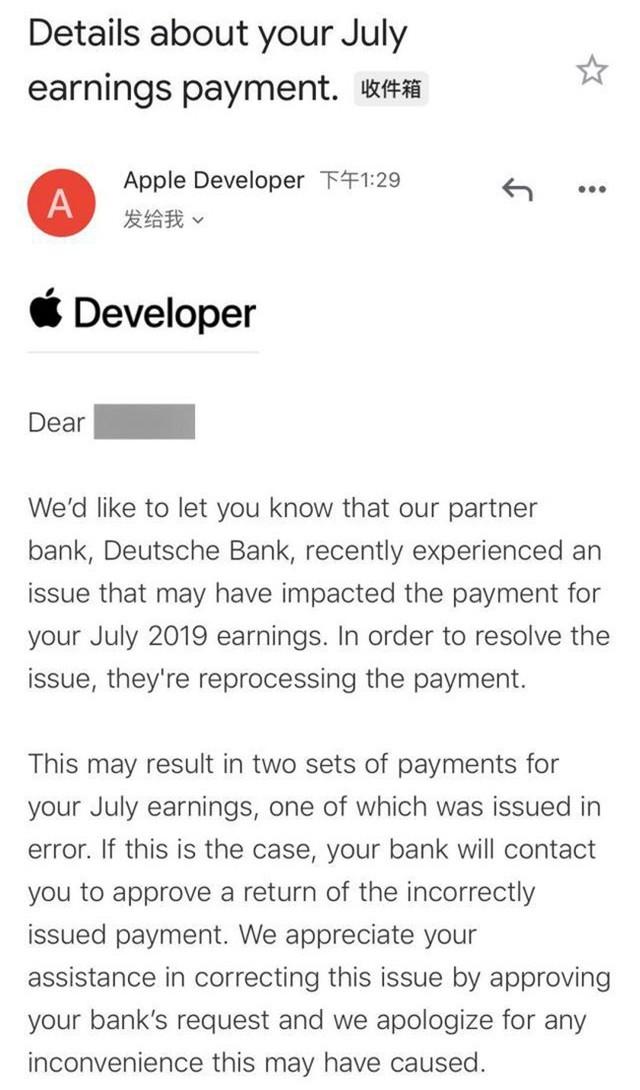 苹果误发7倍工资,苹果给中国开发者发7倍工资,苹果追回7倍工资