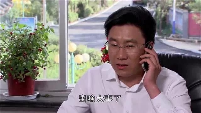 """赵本山弟子孟令宇出轨 曾饰演《乡村爱情》""""皮校长"""""""