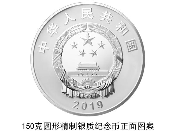 70周年纪念币,70周年纪念币预约时间,70周年纪念币预约