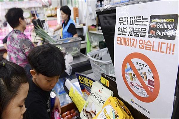 韩国限制购买日企产品,限购,日企,三菱重工,韩国限购日企产品,战犯企业