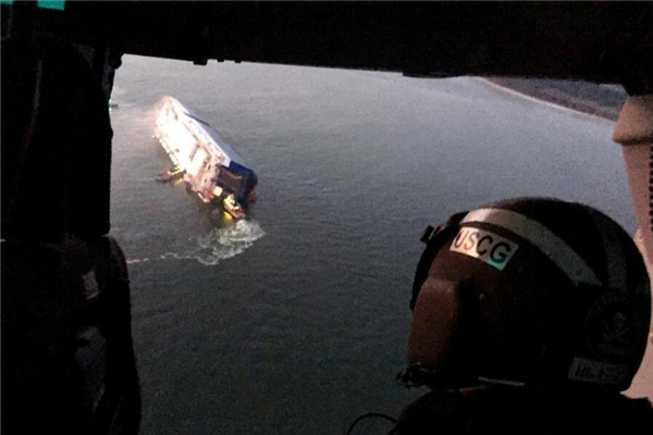乔治亚州,美国乔治亚州,倾斜事故,美国乔治亚海港货轮倾斜