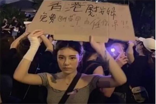 香港议员曝有女孩被暴徒怂恿献身 暴徒荒谬行径令人发指罪大恶极