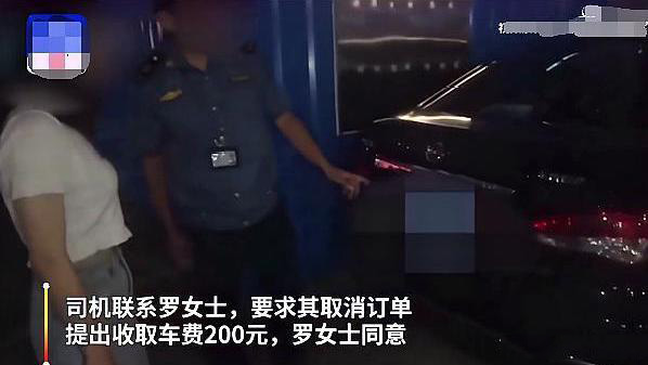 网约司机猥亵乘客,嘀嗒顺风车,司机猥亵乘客新闻