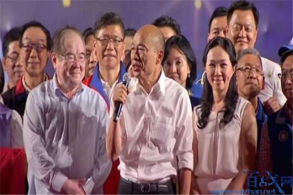 韩国瑜,韩国瑜高雄市长,台湾地区领导人,台湾新北市,中华文化