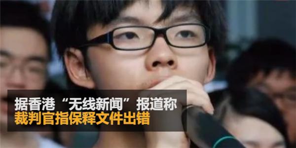 警察抓法官放,香港的法制究竟得了什么病?