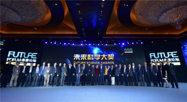 2019未来科学大奖揭晓,王小云成为该奖项首位获奖女性