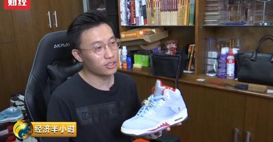 1999元的鞋卖3万,1999元的鞋炒到3万,炒鞋