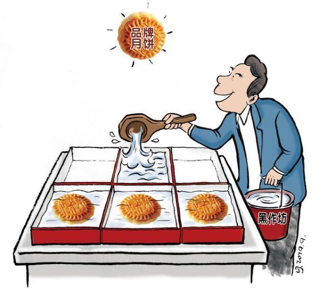 北京抽检月饼合格,月饼合格的有哪些品牌,中秋月饼有哪些品牌