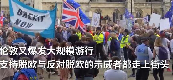 英国伦敦再爆发反首相游行,来看看什么叫西方人的双标