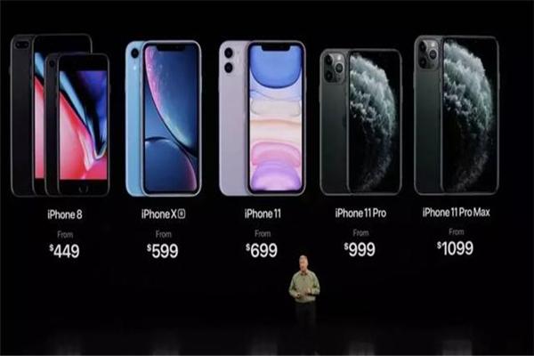 苹果秋季发布会首次对比华为 A13芯片携新配色加三摄像头叫板麒麟980