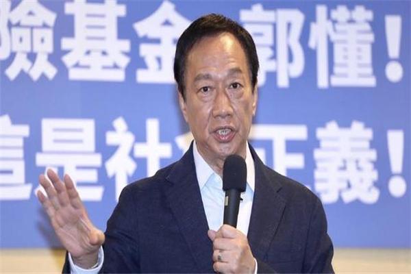 郭台铭宣布退出国民党 国民党回应:请问国民党哪一点对不起你?