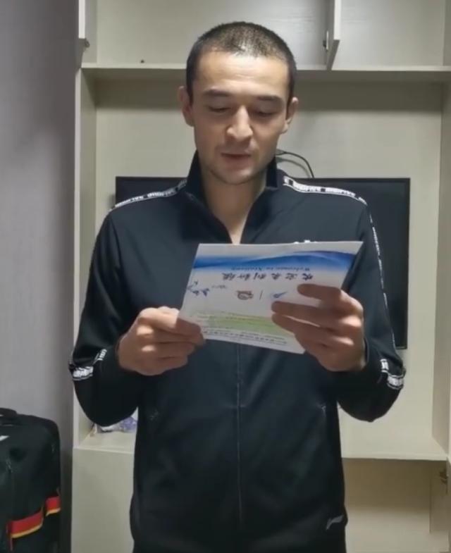 周琦回归新疆队,周琦备战CBA,周琦年薪,新疆男篮