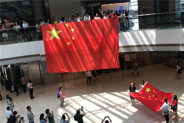 香港中环,香港中环市民齐唱国歌,香港市民齐唱国歌,香港中环上千市民齐唱国歌