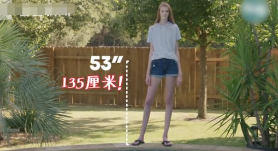 16岁女生逆天长腿,16岁女生135厘米长腿,135厘米长腿