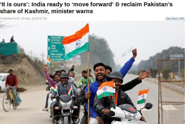 """""""都是我们的""""印度古吉拉特邦首席部长扬言称将占领巴控克什米尔"""