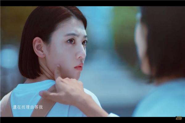 说好不哭,说好不哭MV,说好不哭MV男主,说好不哭MV女主,说好不哭女主,说好不哭男主,渡边圭祐,三吉彩花