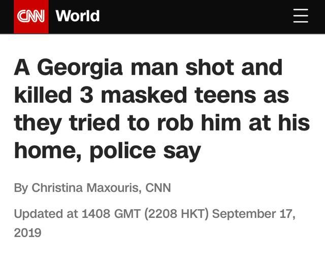 抢劫不成还搭上性命 美国3少年持枪闯民宅抢劫被屋主全部反杀