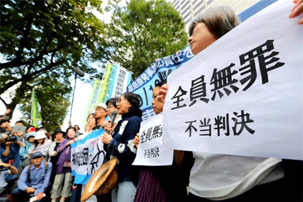 东京电力,日本东京电力,东电前高管被判处无罪,东京电力前高管无罪