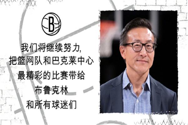 nba有多少支球队阿里巴巴执行副主席蔡崇信正式