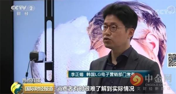"""韩国LG与三星互黑对方8K电视""""他们可视角度不好""""""""他们电视会卡顿"""""""