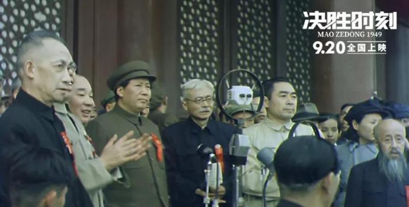 开国大典彩色视频是真的吗?《决胜时刻》电影出现4分钟历史珍贵影像
