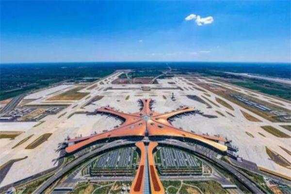 北京大兴机场投运,北京大兴机场,大兴机场,大兴机场投运