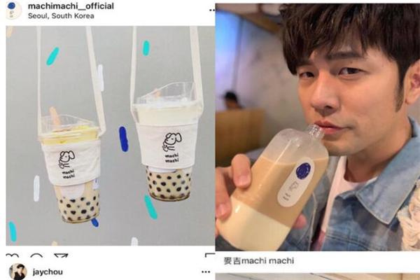 周杰伦新歌MV奶茶店开业爆火 一杯奶茶杯竟被黄牛炒到300