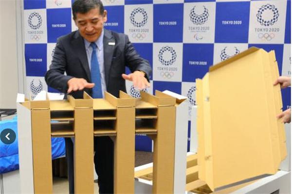 奥运村,纸板,东京奥运村用纸板做床,东京奥运会,日本东京奥运会