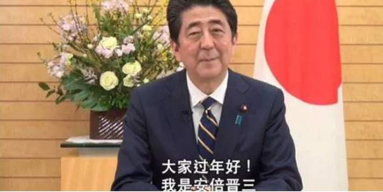 安倍用中文问好,日本首相安倍用中文问好,安倍晋三用中文问好