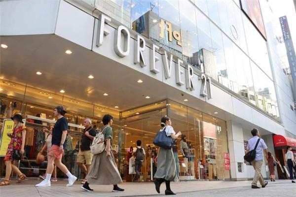 Forever21破产,Forever21,Forever21宣布破产