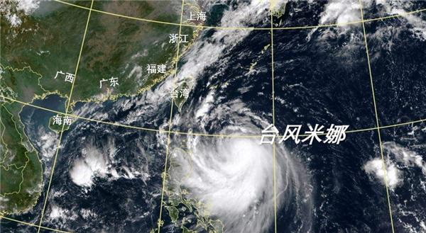 台风黄色预警发布,台风黄色预警,台风米娜
