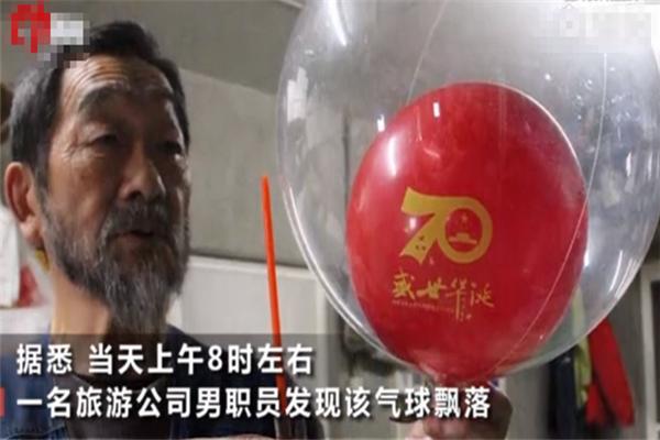 国庆气球飘到日本,气球飘到日本,国庆气球飞到日本