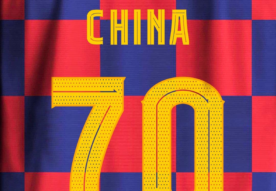 祖国生日快乐!多支欧洲球队为中国球迷送祝福