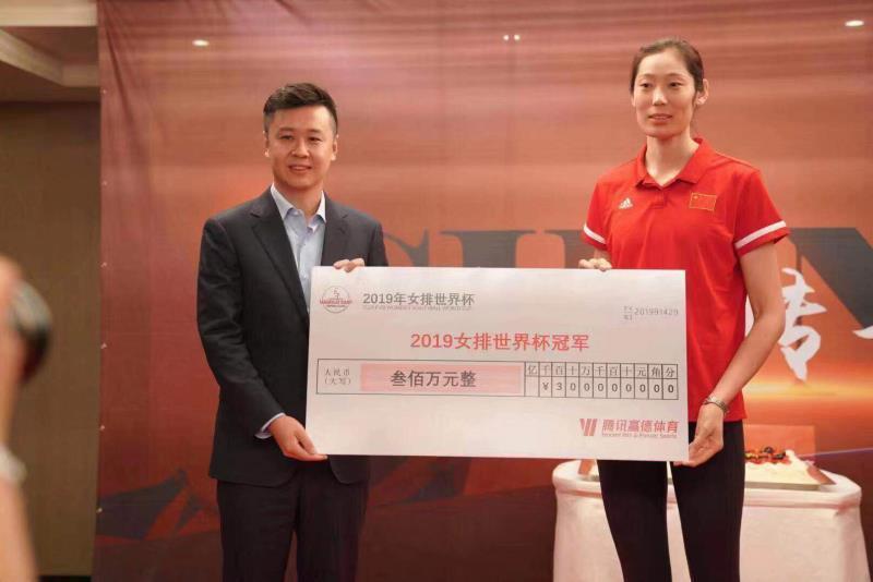 马化腾重奖中国女排300万!朱婷代表全队领取支票