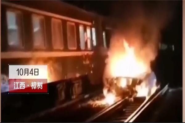 江西小车坠入铁轨 探亲途中发生意外车内5人不幸遇难