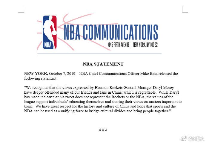 莫雷必须道歉,莫雷必须道歉事件,莫雷事件,莫雷道歉