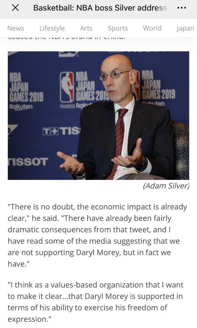 莫雷事件,NBA总裁肖华,NBA总裁肖华回应莫雷事件