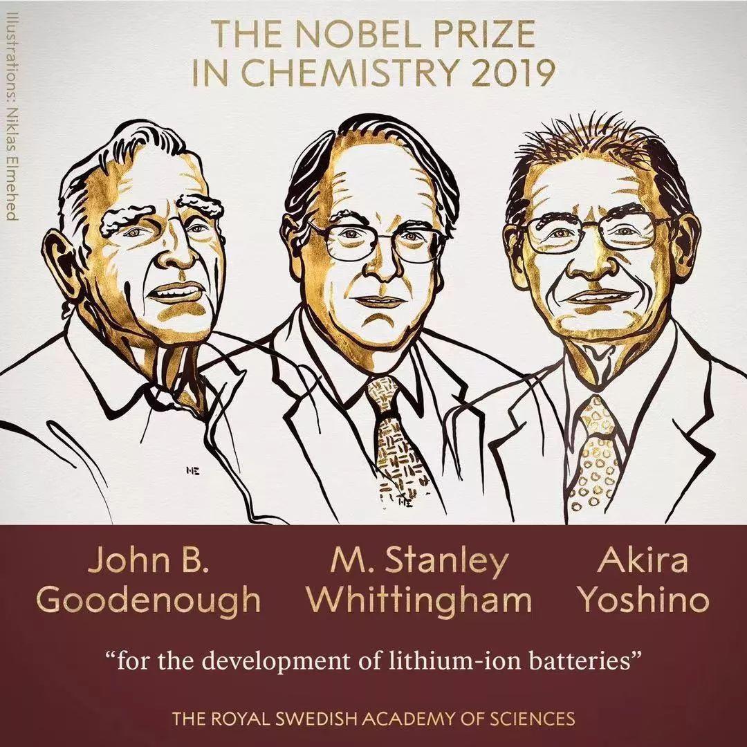 2019年诺贝尔奖创纪录 97岁锂电池之父成最高龄获奖者