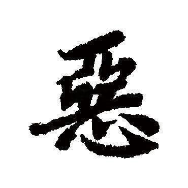 历史上的中国名人,历史上的中国名人大全,中国历史名人,历史名人