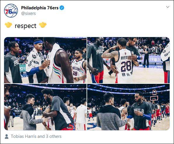 NBA球迷�e�y港�苏Z被�Z出��,NBA球迷�e�y港�苏Z,NBA