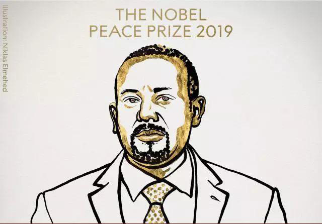 2019诺贝尔和平奖获得者提名 他在解决与领过边境冲突中取决定性作用