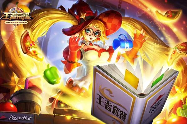 王者荣耀周年庆返场投票第1天战况 安其拉魔法小厨娘皮肤暂居第一